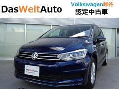 VW ゴルフトゥーランTSIコンフォートラインアップグレードPKG9.2インチナビ