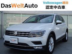 VW ティグアンTSIハイライン フルデジタルメーター 純正ナビ 認定中古車