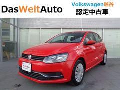 VW ポロTSIコンフォートライン ACC BTオーディオ 認定中古車
