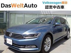 VW パサートヴァリアントTSIコンフォートライン 純正ナビ ETC 認定中古車