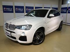 BMW X4xDrive 28i MスポーツブラウンレザーACC新車保証