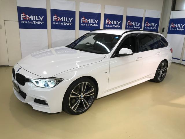 BMW 320dツーリング Mスポーツ ファストトラック LEDヘッドライト・フォグ オートマチックテールゲート