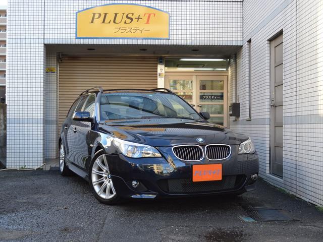 BMW 525iツーリング Mスポーツパッケージ HDDナビ HID