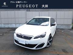 プジョー 308SW GT ブルーHDi新車保証継承PMプログラムライト