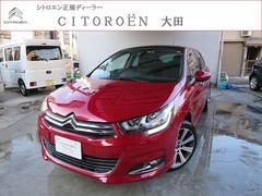 シトロエン C4セダクションアップグレードパッケージ新車保証継承