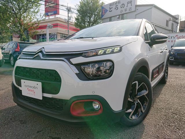 シトロエン Cシリーズ 特別仕様車 新車保証令和6年2月まで Carplayアンドロイドオート対応 LED バックカメラ 衝突軽減ブレーキ 前後障害物センサー