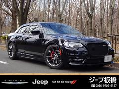 クライスラー 300SRT8 ブラック 2015 車検 2020/9まで