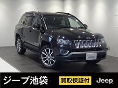 ジープ・コンパスリミテッド 4WD HDDナビ・バックカメラ・レザーシート