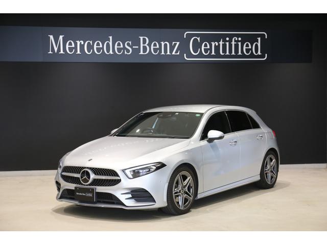 メルセデス・ベンツ A200d 認定中古車/AMGライン/レーダーセーフティパッケージ/ナビパッケージ/シートヒーター/パワーシート/MBUX/ドライブレコーダー付/ETC/フルセグ