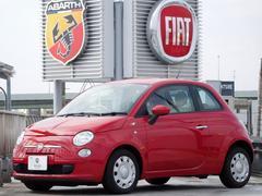 フィアット 500ツインエア ポップ 認定中古車 ワンオーナー 禁煙車 ETC