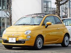 フィアット 500オーソレミオ 認定中古車 スライディングルーフ フラウレザー