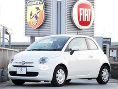 フィアット 5001.2 ポップ 新車保証継承 ETC
