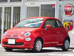 フィアット 5001.2 ポップ 登録済未使用車 新車保証継承 ETC