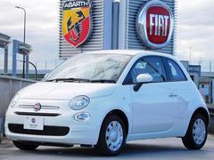 フィアット 5001.2 POP 登録済未使用車 新車保証継承