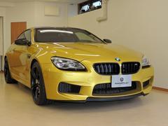 BMW M6 セレブレーションエディション コンペティション 13台限定車(BMW)