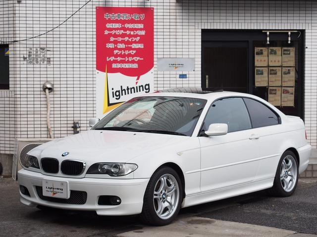 BMW 最終型 318Ci Mスポーツパッケージ サンルーフ ナビ