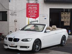 BMW335iカブリオレ Mパフォーマンスエアロ ローダウン