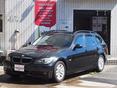 BMW320iツーリング キセノン ミラーETC コンフォートAS
