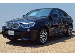 BMW X4xDrive 28i Mスポーツ 2年保証 LEDライト