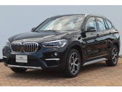 BMW X1xDrive 18d xライン コンフォート ハイラインP