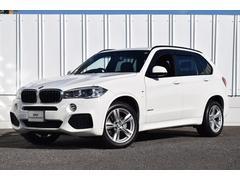 BMW X5xDrive 35i Mスポーツ  認定中古 セレクトPKG