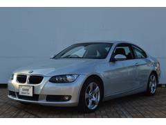 BMW320iC 電動シート ETC コンフォートアクセス