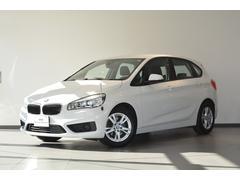 BMW218dアクティブツアラー 認定中古車 パーキングサポートP