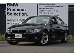BMWキセノン リアPDC Bカメラ レーダー