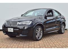 BMW X4認定中古車 xDrive 28i Mスポーツ