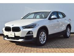 BMW X2X2xDrive20i 認定中古車 登録済み未使用車 ACC