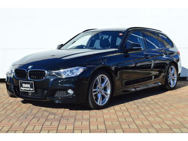 BMW 認定中古車320dブルーパフォーマンス Mスポーツ