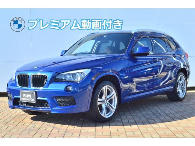 BMW X1 xDrive 20i Mスポーツ 正規認定中古車・ドアバイザーナビ・電動格納ミラー・ヘッドライトウォッシャー・オートライト・バックカメラ・純正ETC・ルーフレール・純正HDDナビゲーション・地デジチューナー・四輪駆動