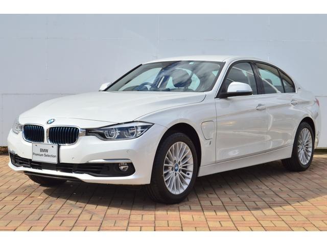 BMW 認定中古車330eラグジュアリーアイパフォーマンス