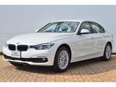BMW認定中古車330eラグジュアリーアイパフォーマンス