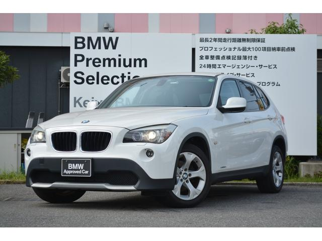 BMW 認定中古車 sDrive 18i 社外ナビ コンフォートA