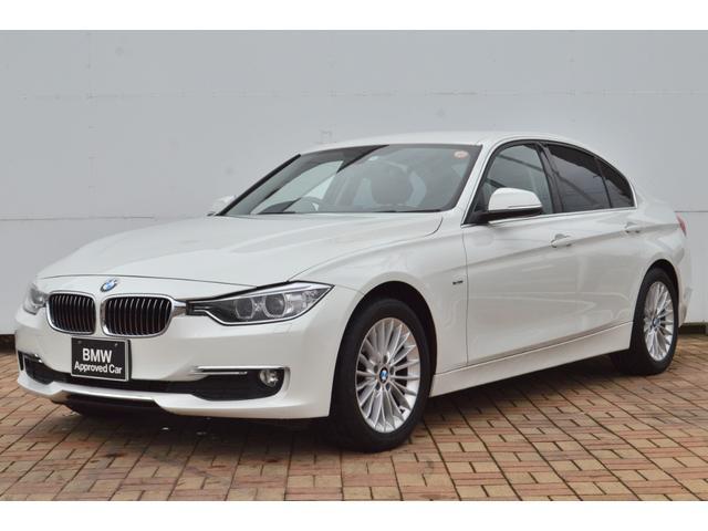 BMW 認定中古車 320dブルーパフォーマンス ラグジュアリー
