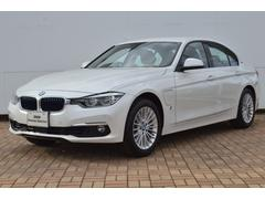 BMW認定中古車 330eラグジュアリーアイパフォーマンス