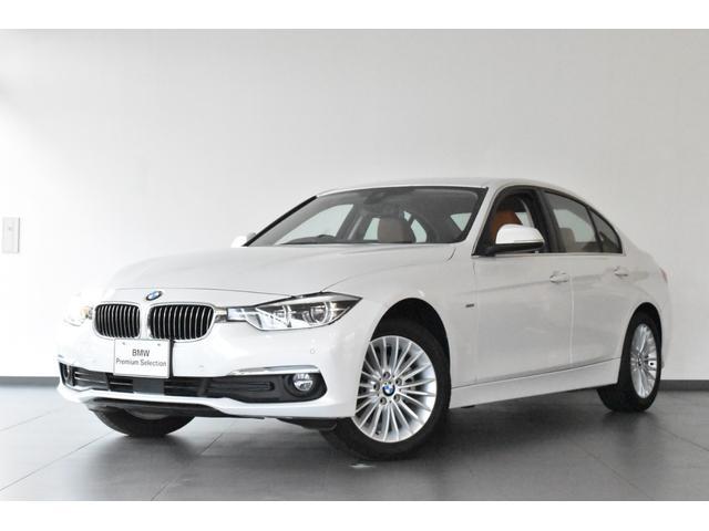 BMW 認定中古車 地デジ 320d ラグジュアリー