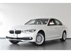 BMW認定中古車 登録済み未使用車320d ラグジュアリー