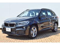 BMW X1認定中古車 xDrive 18d Mスポーツ