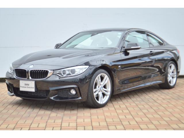 BMW 認定中古車420iクーペ Mスポーツ