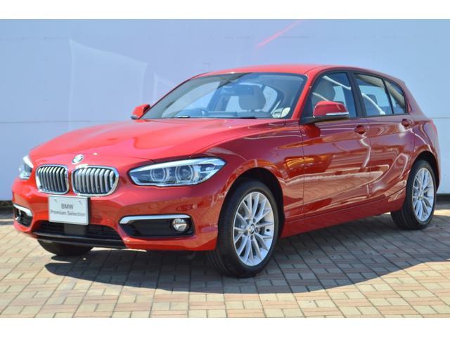BMW 認定中古車 登録済み未使用車118d ファッショニスタ