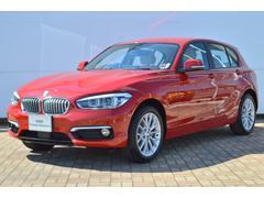 BMW認定中古車 オイスターレザー 118d ファッショニスタ