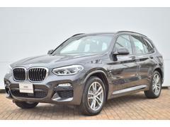 BMW X3認定中古車 xDrive 20d Mスポーツ