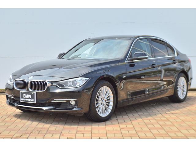 BMW 認定中古車 320iラグジュアリー レザー