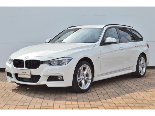 BMW 認定中古車 320i xDrive Mスポーツ