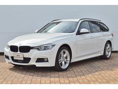 BMW認定中古車 320i xDrive Mスポーツ