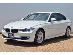 BMW認定中古車 320dブルーパフォーマンス ラグジュアリー
