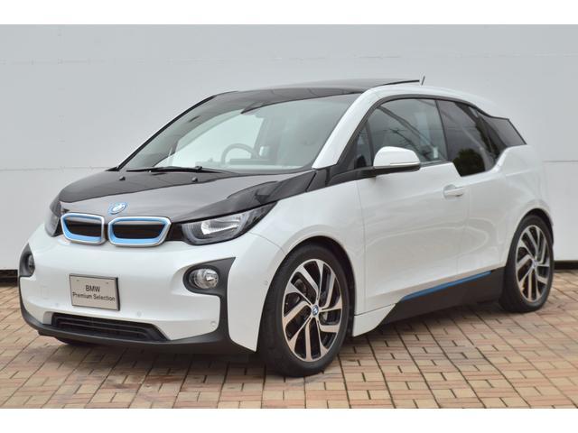 BMW 認定中古車 レンジ・エクステンダー装備車