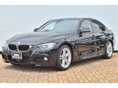 BMW認定中古車 320i Mスポーツ ドライバーアシスト ACC